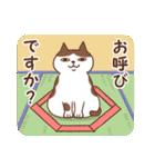 猫しぐさ(個別スタンプ:15)