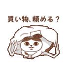 猫しぐさ(個別スタンプ:16)