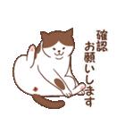 猫しぐさ(個別スタンプ:17)