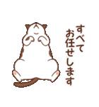 猫しぐさ(個別スタンプ:19)