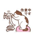 猫しぐさ(個別スタンプ:21)