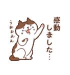 猫しぐさ(個別スタンプ:24)