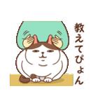 猫しぐさ(個別スタンプ:25)