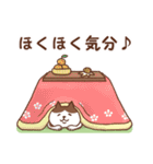 猫しぐさ(個別スタンプ:27)