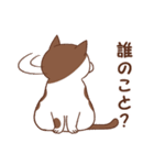 猫しぐさ(個別スタンプ:33)