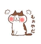 猫しぐさ(個別スタンプ:35)