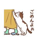 猫しぐさ(個別スタンプ:36)
