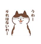 猫しぐさ(個別スタンプ:37)