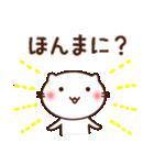 にゃんこの言い回し 4(関西弁)(個別スタンプ:01)