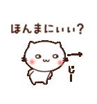 にゃんこの言い回し 4(関西弁)(個別スタンプ:02)