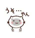 にゃんこの言い回し 4(関西弁)(個別スタンプ:05)