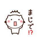 にゃんこの言い回し 4(関西弁)(個別スタンプ:07)