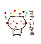にゃんこの言い回し 4(関西弁)(個別スタンプ:08)