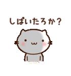 にゃんこの言い回し 4(関西弁)(個別スタンプ:21)