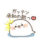 毒舌あざらし8(個別スタンプ:2)