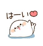 毒舌あざらし8(個別スタンプ:3)