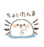 毒舌あざらし8(個別スタンプ:5)