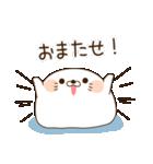 毒舌あざらし8(個別スタンプ:6)