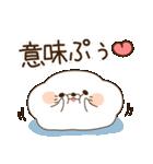 毒舌あざらし8(個別スタンプ:7)