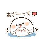 毒舌あざらし8(個別スタンプ:8)