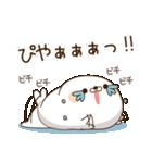 毒舌あざらし8(個別スタンプ:10)