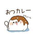 毒舌あざらし8(個別スタンプ:11)