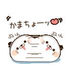 毒舌あざらし8(個別スタンプ:12)