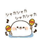 毒舌あざらし8(個別スタンプ:13)
