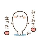 毒舌あざらし8(個別スタンプ:14)