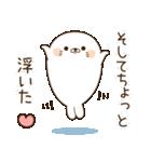 毒舌あざらし8(個別スタンプ:15)