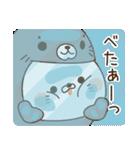 毒舌あざらし8(個別スタンプ:19)