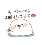 毒舌あざらし8(個別スタンプ:22)