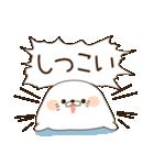 毒舌あざらし8(個別スタンプ:23)
