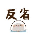 毒舌あざらし8(個別スタンプ:25)