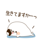 毒舌あざらし8(個別スタンプ:27)
