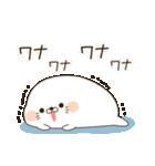 毒舌あざらし8(個別スタンプ:29)