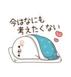毒舌あざらし8(個別スタンプ:30)