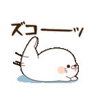 毒舌あざらし8(個別スタンプ:33)