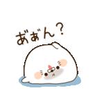 毒舌あざらし8(個別スタンプ:36)
