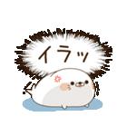 毒舌あざらし8(個別スタンプ:37)