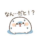 毒舌あざらし8(個別スタンプ:38)