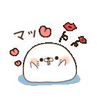 毒舌あざらし8(個別スタンプ:40)