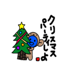青いやつのさる(クリスマス&年末年始)(個別スタンプ:01)