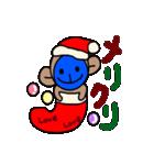 青いやつのさる(クリスマス&年末年始)(個別スタンプ:02)