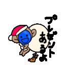 青いやつのさる(クリスマス&年末年始)(個別スタンプ:03)