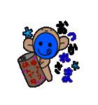 青いやつのさる(クリスマス&年末年始)(個別スタンプ:05)