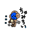 青いやつのさる(クリスマス&年末年始)(個別スタンプ:09)