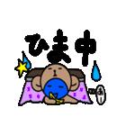 青いやつのさる(クリスマス&年末年始)(個別スタンプ:11)
