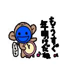 青いやつのさる(クリスマス&年末年始)(個別スタンプ:15)