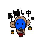 青いやつのさる(クリスマス&年末年始)(個別スタンプ:16)